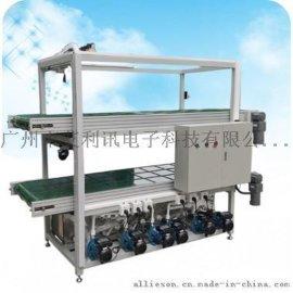 生产线工作台/静置台QX-SCX-100M