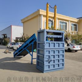 象山油漆桶立式液压打包机打包成捆