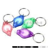 爆款廠家直銷創意LED迷你菱形鑰匙扣 促銷贈品