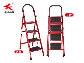 折叠梯子-铝合金梯子-铝制梯子-华峰梯具