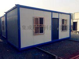 北京二手集装箱 旧集装箱房出租 租赁住人集装箱房