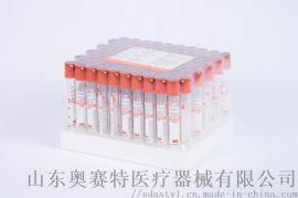一次性采血管促凝管的生产厂家