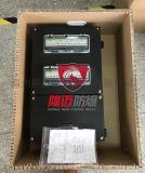防水防塵防腐動力配電箱/FXD-S-10/63