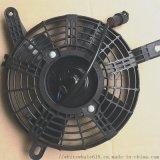 汽車空調風扇/冷凝散熱器風扇/水箱電子扇