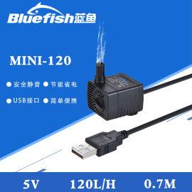 蓝鱼迷你5V直流无刷USB鱼缸潜水泵
