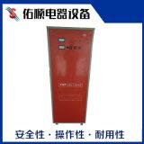 廠家生產銷售高頻脈衝電鍍電源