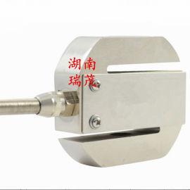 出售高精度不锈钢S型方形拉力传感器