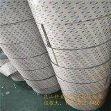 上海EVA泡沫垫、贴胶泡棉垫、防静电EVA泡棉垫