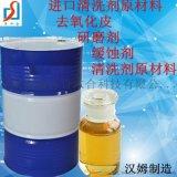 铜合金除油剂真的加用了异丙醇酰胺