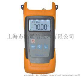 态路通信供应FPM-200 高精度光功率计