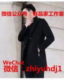 上海Armani阿瑪尼毛呢大衣廠家直銷 一件代發