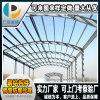 广东钢结构建筑工程 钢结构大棚厂房广场搭建 钢结构件焊接成型