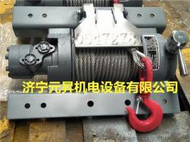 小型柴油机液压绞盘工程液压绞盘厂家直销