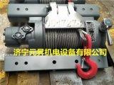 小型柴油機液壓絞盤工程液壓絞盤廠家直銷