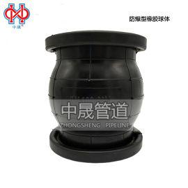 高压防爆型橡胶软接头 优质柔性橡胶软接头