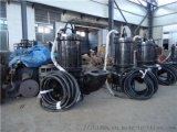 新研製吸渣排渣泵抽沙泵物超所值