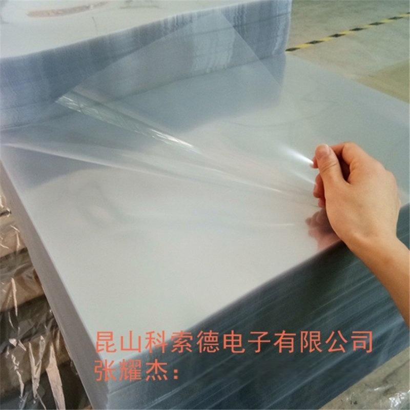 绍兴PVC材料、透明PVC垫片、绝缘PVC胶垫