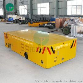 生产电动平车,无轨电动平车厂家
