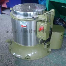 精富供应普通型脱水烘干机