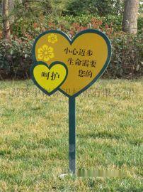 山东 花草牌公园路标牌方向指示牌戏水牌
