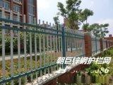成都锌钢护栏、成都喷塑锌钢围栏、成都厂区围栏