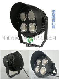 室内LED球馆专用灯 室内球馆怎么用灯