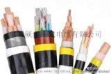 硬性矿物质防火电缆