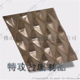 特攻不锈钢水波纹压花板