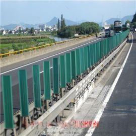 玻璃钢高强度防眩板_高速公路防眩板