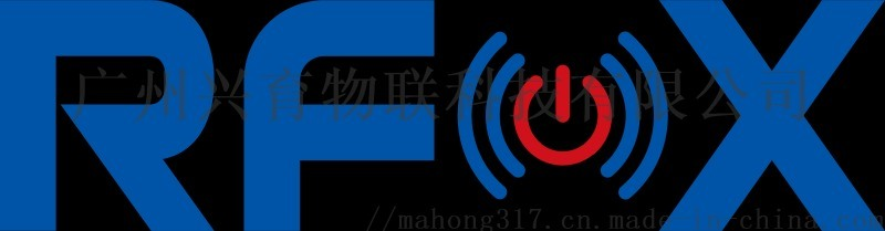 2.4G有源RFID远距离门禁读卡器