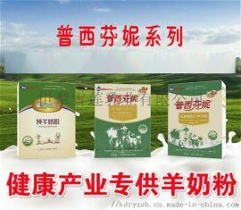 安徽会销羊奶粉代加工