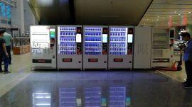 東莞智慧自動售貨機公司的聯系電話是多少?