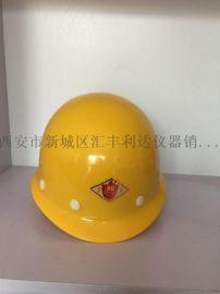 西安ABS安全帽,哪里有卖安全帽