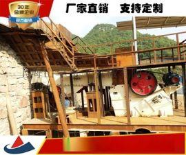 欧版颚式破碎机,鄂破原理-上海山卓重工机械有限公司
