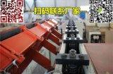 建筑钢筋网片排焊机供货商 武汉市江汉区建筑钢筋网片排焊机
