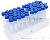 上海輝碩水樣本收集試管