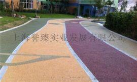 透水混凝土外加剂彩色压花地坪施工艺术压模地坪