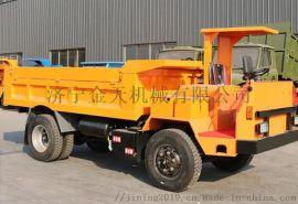 金天JY-8矿下运输专用车