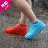 硅胶防水鞋套男女小孩通用雨鞋套 户外防滑厚靴套