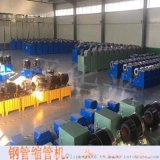 四川全自動鋼管壓鎖頭機蔬菜大棚鋼管縮管機價格