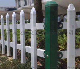 塑钢 市政草坪护栏 PVC草坪护栏 草坪护栏