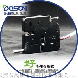 东晟直销智能文件柜电控锁 快递柜电控锁 售货机锁