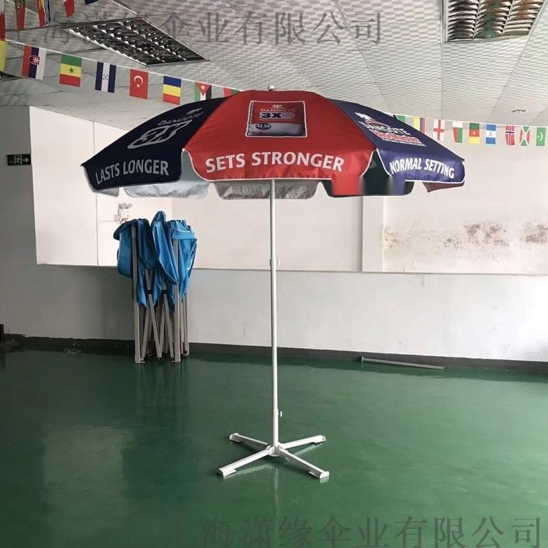 厂家定制沙滩遮阳伞 户外广告太阳伞 广告海滩伞 厂家直销