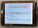 LCD液晶屏320240液晶屏5.1寸