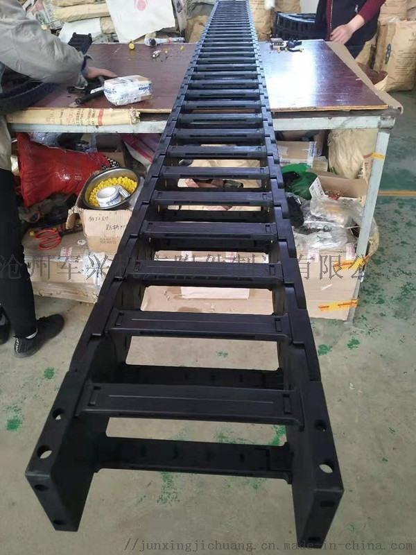 湖北钻机用80*150塑料拖链 承重型增强尼龙拖链