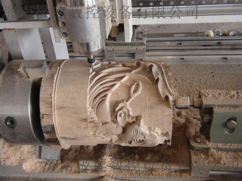 四轴雕刻机