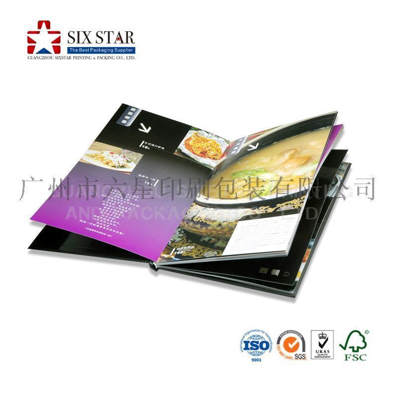 广州供应酒楼菜单菜谱印刷点心纸精装画册宣传彩页印刷加工