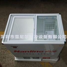 南凌冷柜 冷藏冷冻雪柜 绿豆沙糖水柜 SC/SD-135 节能环保小冰柜