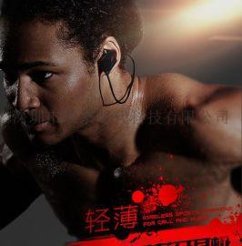 歌奈sport7運動藍牙耳機支持OEM定製一拖二禮品藍牙耳機