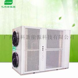 柿子热泵烘干除湿机   广东专业厂家打造烘干设备